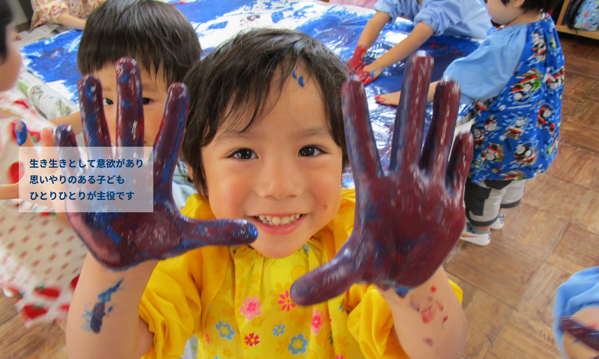 仙台YMCA幼稚園